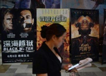 China primer mercado mundial del cine