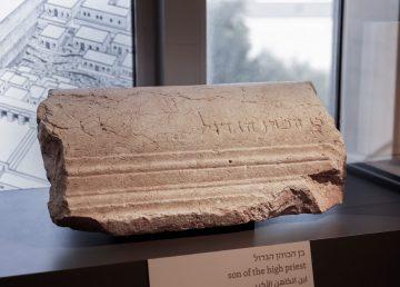 Jerusalén-Museo-Piedra
