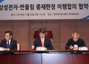 Samsung se disculpa por el cáncer y otras enfermedades causadas a los trabajadores