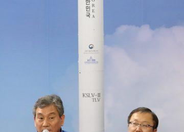 Corea del Sur prueba con éxito su primer motor para cohetes espaciales
