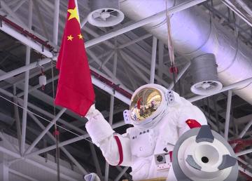 Lista la primera Estación Espacial china