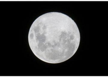 Los meteoritos lunares arrojan luz sobre el origen de la Luna